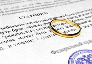 kak-pravilno-sostavit-zayavlenie-na-razvod