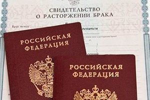 kakie-dokumenty-nuzhny-dlya-razvoda
