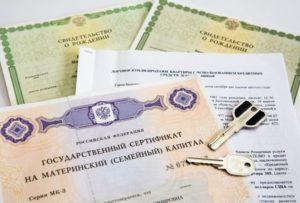 notarialnoe-obyazatelstvo-po-materinskomu-kapitalu