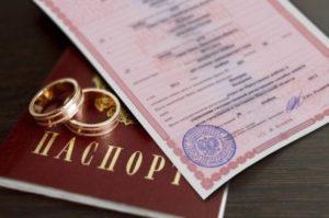 kak-podat-na-razvod-bez-svidetelstva-o-brake-v-rossii