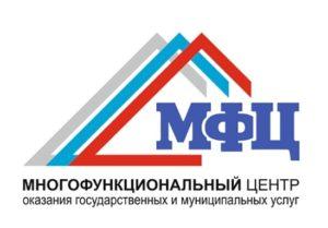 mozhno-li-oformit-materinskij-kapital-cherez-mfts