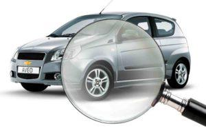 otsenka-avtomobilya-dlya-vstupleniya-v-nasledstvo