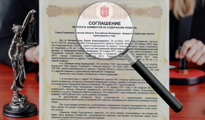 priznanie-soglasheniya-ob-uplate-alimentov-nedejstvitelnym