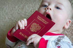 kak-i-gde-vpisat-rebenka-v-pasport-roditelej