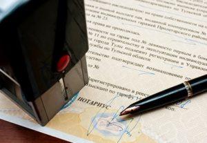 oformlenie-nasledstva-u-notariusa