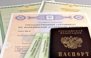 kakie-dokumenty-nuzhny-dlya-oformleniya-materinskogo-kapitala