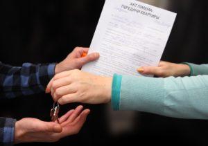 Акт приема передачи имущества без договора